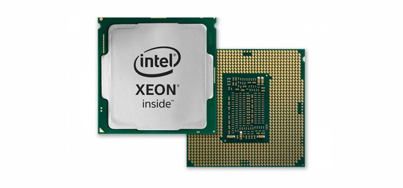 Intel avanza la próxima generación de Xeon D llamándola Hewitt Lake