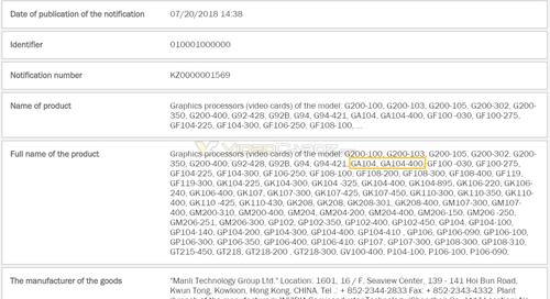 nvidia-ga104-400-gpu.png