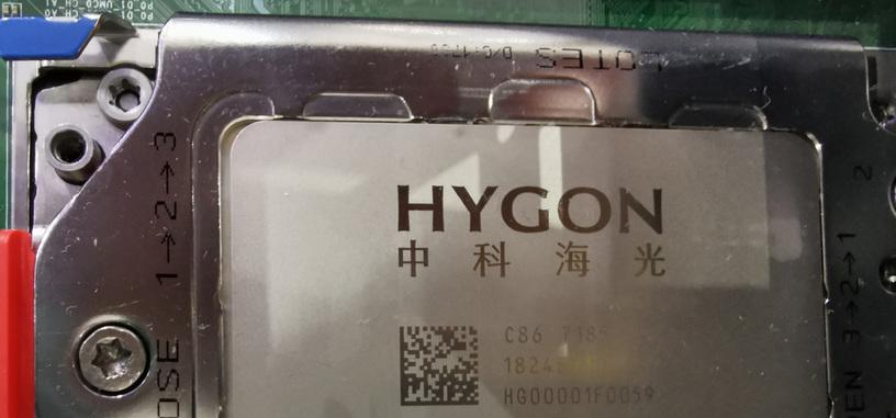 EE. UU. añade a la lista negra a THATIC, dejando a AMD sin su socio en China