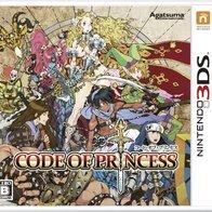 Code of Princess [Japan Import]