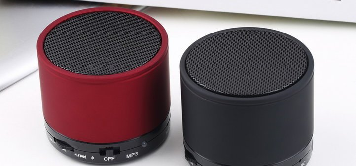 /storage/geek/posts/2017/02/09/0_mundial-caliente-mini-altavoz-bluetooth-3-w-hifi-manos-libres-port__.jpg